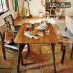 (トムテ) 天然木ダイニングテーブル120 天然木 ラバーウッド