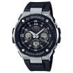 プレミアム会員ポイント15倍!11/21 23:59まで カシオ CASIO Gショック G-SHOCK 電波ソーラー G-STEEL メンズ 腕時計 GST-W300-1AJF
