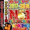 【1位】(洋楽DVD)2017年(ランキング1位)のPVだけ...