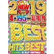 洋楽DVD e-BMS限定 4枚組 2019年NEW神ベスト 195曲 20...