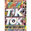 洋楽 DVD 4枚組 166曲 TikTok BTS フル 2021年最新 バ...