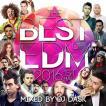 DJ DASK厳選のベストEDM MIX