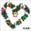 クリスマス手作り工作キット クリスマスリース作り 直径約20cm 10個