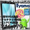 新品 iiyama 8型 IPS液晶 タブレットPC 本体 TC8RA5.0 Android 5.0 lollipop 8インチ WXGA 光沢(グレア)パネル Atom Z3735G 4コアCPU 1GBメモリ
