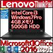 あすつく 新品 送料無料 レノボ ノートパソコン ThinkPad L540 本体 Microsoft Office 2016 Personal オフィス付き Lenovo 20AV008RJP Windows7 32bit A4