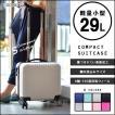 スーツケース 機内持ち込み キャリーケース 超軽量 16インチ SSサイズ DJ16 おしゃれ かわいい 出張用 旅行バック