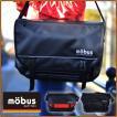 mobus モーブス バッグ メッセンジャー ショルダー mo-022 通勤 通学 学生 合皮 A4 ビジネス アウトドア カジュアル PC タブレット