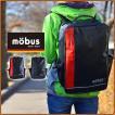 mobus モーブス リュックサック デイパック バックパック mo-023 通勤 通学 学生 合皮 A4 ビジネス アウトドア カジュアル PC タブレット