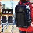 mobus モーブス リュックサック デイパック バックパック mo-024 通勤 通学 学生 合皮 A4 ビジネス アウトドア カジュアル PC タブレット