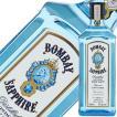 ジン ボンベイ サファイア 47度 750ml スピリッツ gin