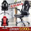 エグゼクティブチェア ヘッドレスト パソコンチェア オフィスチェア デス クチェア チェアー プレジデントチェア 社長椅子 PCチェア 1人掛け