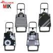 ショッピングカート ROLSER ロルサー MIK ミック 袋付き 折り畳み式 高齢者 敬老の日 贈り物