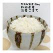 米 5kg 淡雪こまち お米 秋田県産 30年産
