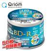 4倍速対応 BD-R (1回録画用) 25GBスピンドルケース 50...