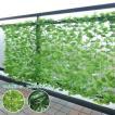 グリーンフェンス リーフラティス(約100×200cm) LLH-...