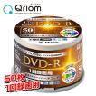 DVD-R 50枚スピンドル 16倍速 4.7GB 約120分 デジタル...
