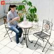 テーブル&チェア 3点セット ガーデンテーブルセット ガーデンファニチャー ガーデンチェアー カフェテーブル HMTS-50