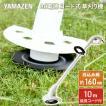 電動草刈り機 電動草刈機 電気草刈り機 電動刈払機 ガーデニング用品 YBC-160A