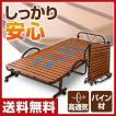 すのこ折りたたみベッド 折り畳みベッド 折りたたみベット すのこベッド すのこベット スノコベッド シングルベッド KSBB-S(DBR)R