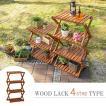 ガーデン ラック 4段  折りたたみ 木製 おしゃれ フラワースタンド アウトドア