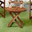 ガーデン テーブル 木製 折りたたみ 幅55cm  アウトドア おしゃれ 持ち運び サイドテーブル