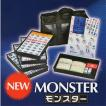 麻雀牌手打ち用 AMOS MONSTER(モンスター)