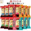 アマノフーズ フリーズドライ 炙り 雑炊 中華粥 5種15...