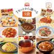 レトルト 惣菜 日本ハム ご飯 とパスタの具 5種17食 セット レトルト食品 レトルトカレー パスタソース 丼 の具 備蓄 非常食 勤労感謝 ギフト