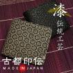 財布 メンズ 二つ折り 本革 日本製 亀甲柄 二つ折り財布 小銭入れあり 印伝 和風 和柄 古都印伝