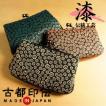 がま口 財布 レディース 小銭入れ 本革 日本製 アオリ型 和装 印伝 デイジー柄 古都印伝