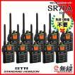 【在庫限り】特定小電力トランシーバー インカム SR70A×10台 スタンダード 八重洲無線