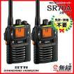 【在庫限り】特定小電力トランシーバー インカム SR70A×2台セット スタンダード 八重洲無線