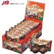 アメリカ お土産 ラスベガスマカダミアナッツチョコミニパック 2粒入x18袋セット チョコレート お菓子