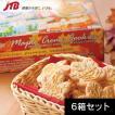 カナダ お土産 NATURAL PARK メープルクリームクッキー20枚入 6箱セット クッキー ナチュラルパーク