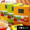 ハワイ お土産 ハワイアンナチュラルティー3種セット 紅茶