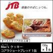 オーストラリア お土産 Mac's(マックス) コアラショートブレッド1缶 クッキー