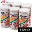 タイ お土産 MANORA(マノーラ) フライドシュリンプチップス6缶セット えびせん