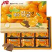 韓国 お土産 ROYAL 済州島みかん風味チョコ 18枚入 チョコレート お菓子