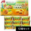 パイナップルケーキ 台湾 お土産 SMILE SUN 台湾 パイナップルケーキ12箱セット(各9個) お菓子