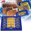 イタリア お土産 feletti フェレッティ ジャンディオッティアソートチョコ 15粒入 チョコレート お菓子