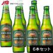 台湾 お土産 台湾ビール 330ml 6本セット ビール