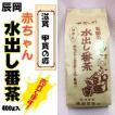辰岡 赤ちゃん水出し番茶 400g 「滋賀」辰岡製茶(株)赤ちゃん番茶