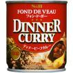 ディナービーフカレー200G缶中辛(1人前) カレー缶 備蓄 防災用品 保存食  S&B SB エスビー食品