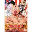 アニメ キン肉マン DVD6巻セット(DVD12枚組)