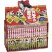 集英社 学習漫画 日本の歴史 20巻+別巻3冊 全23巻セット