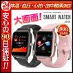 スマートウォッチ 体温計付き 日本語 説明書 血圧 心拍 血中酸素 体温 ランニング