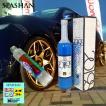スパシャン SPASHAN 2019S ダイアワックス ガラスコーティング タイヤメンテナンス セット商品