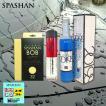 スパシャン SPASHAN 2019S Dr.カーシャン スポンジBOB セット商品 ガラスコーティング