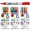 610456s 石ころアートペン 4色セット EH16-2 組合せ選択【メール便対応】