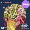月見 -Moon Light- Koi-Koi こいこい 20ml【MK Lab】ツキミ ムーンライト コイコイ エムケー ラボ